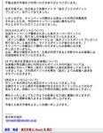 jinseiowata2.jpg